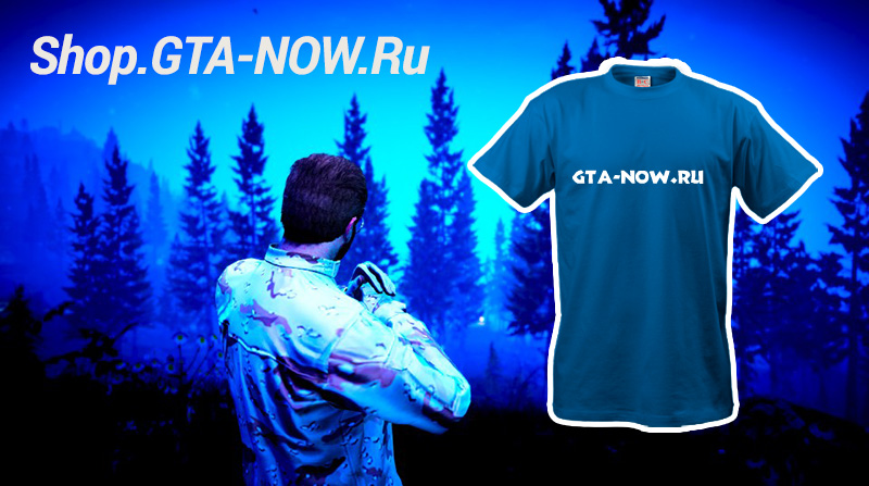 Shop.GTA-NOW.Ru