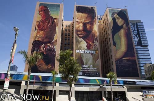 Max Payne 3 на отеле в Лос-Анджелес