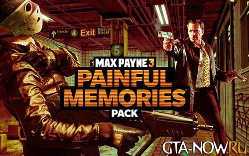Painful Memories Pack