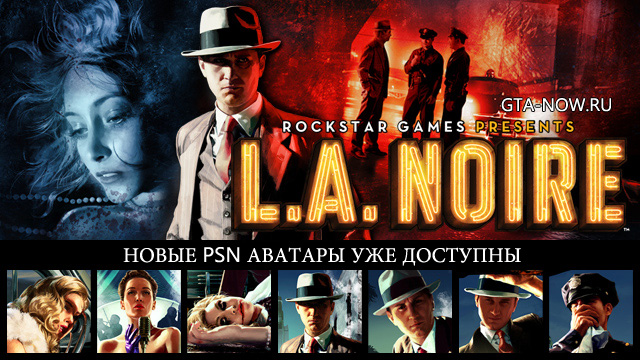 L.A. Noire Аватары для PS3