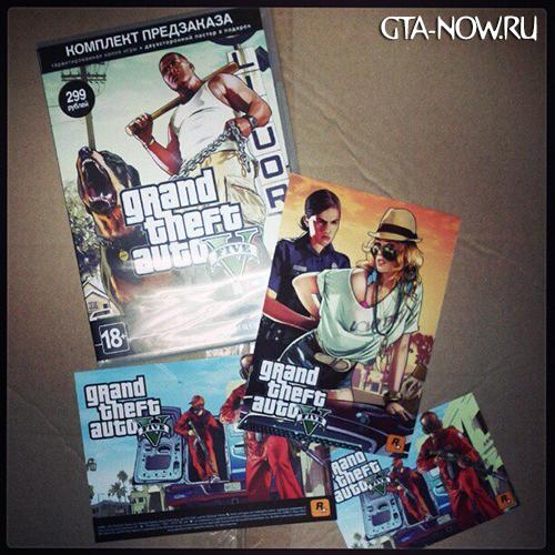 Предзаказ GTA V Xbox 360