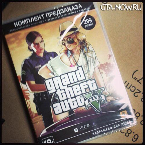 Предзаказ GTA V PS3