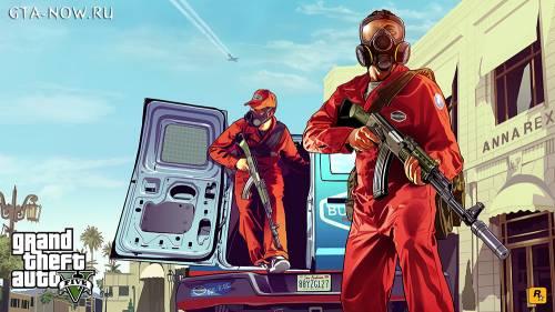 Арт GTA V Pest Control