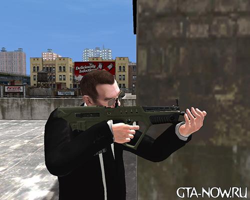 GTA V оружие