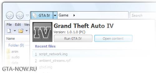 OpenIV 0.9.2
