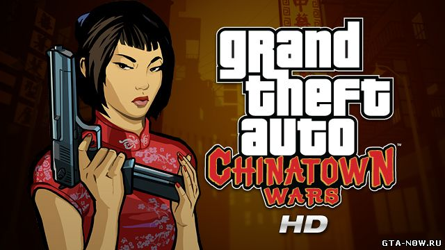 Chinatown Wars HD