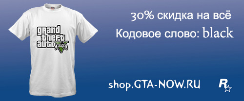 Shop GTA-NOW