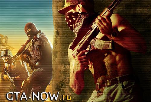 Дополнения для Max Payne 3