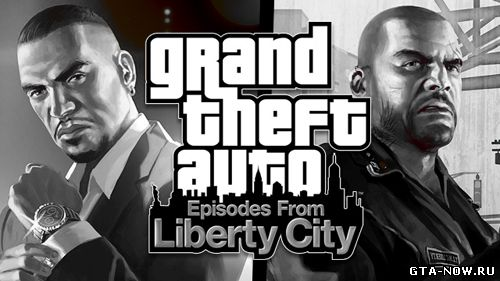 Релиз Episodes from Liberty City отложен