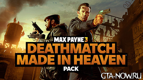 Max Payne 3 Deathmatch Made in Heaven