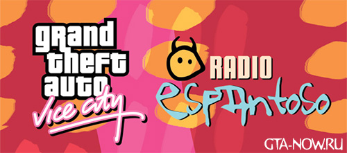 Radio Espantoso Vice City