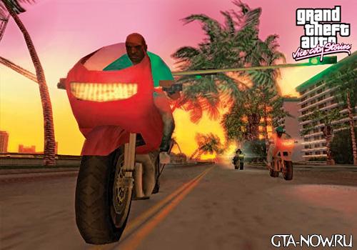GTA VCS