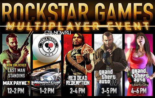 Rockstar Social Club event