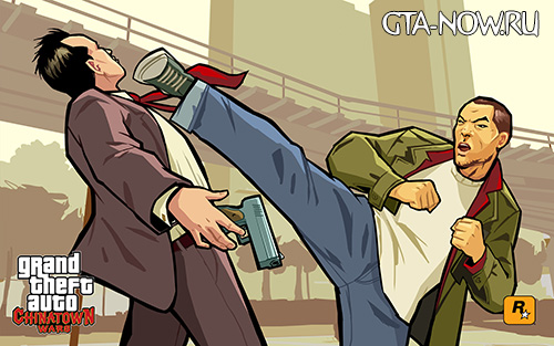Chinatown Wars GTA