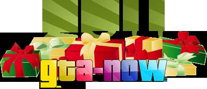 gta-now