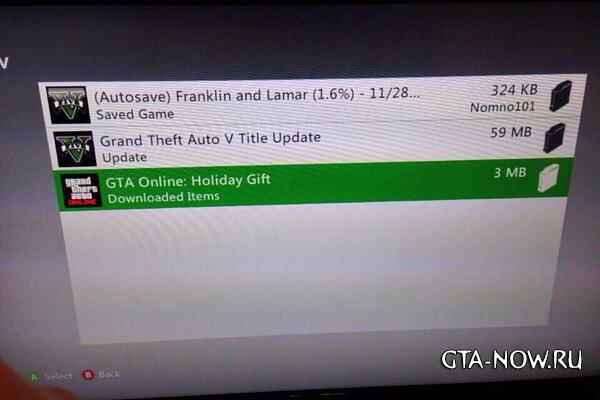 Обновление GTA Online