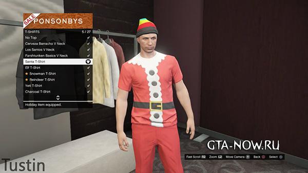 GTA Online дополнение