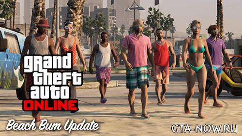 Beach Bum GTA Online