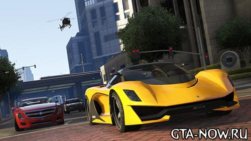 Авто GTA Online