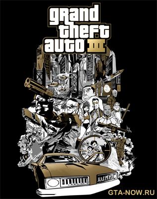GTA 3 версия для мобильного