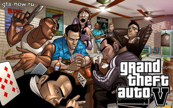 Rockstar ищет актёров для GTA 5