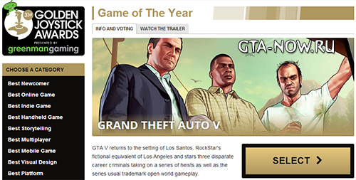 Golden Joystick Awards GTA V