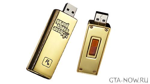 Золотая флешка GTA V