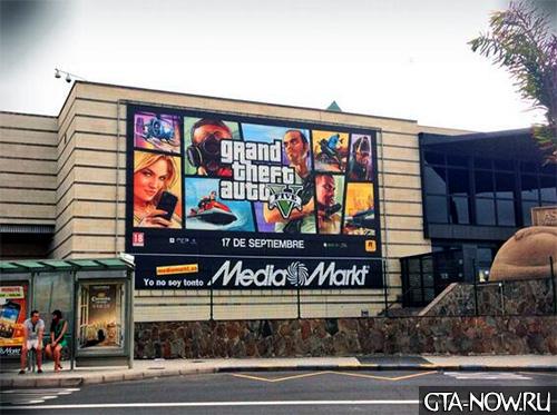 GTA V Media Markt