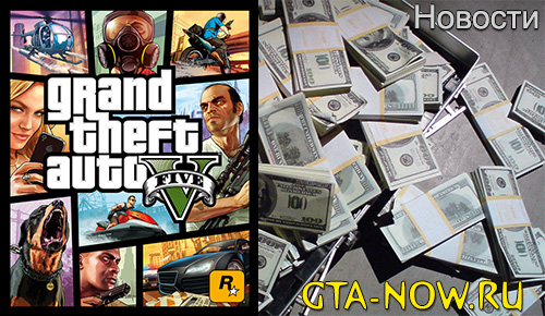 Продажи GTA V