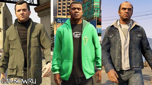 Одежда GTA V