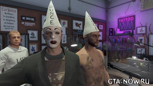 Dunce GTA Online