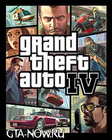 GTA IV коды