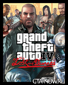 The Lost GTA