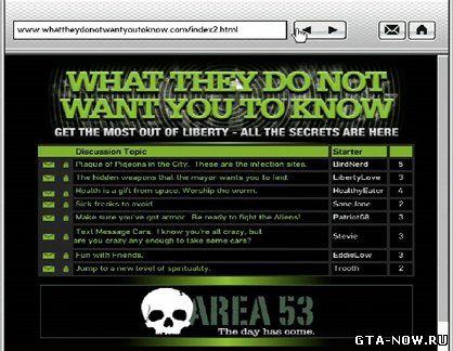 Секреты в GTA 4