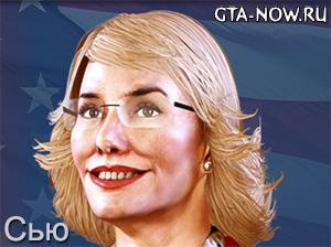 Политические лидеры GTA V