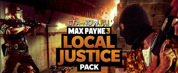 Local Justice Pack